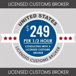 licensed-customs-broker-consulting-usa-customs-clearance-product